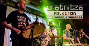 Oratnitza_Folktron