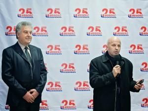 Георги Ранов, областен управител на Стара Загора (в дясно) и Росен Иванов, собственик на фирмата (в ляво) (1)