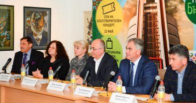 BILLA България с инициатива за подпомагане на Панорамата в Плевен