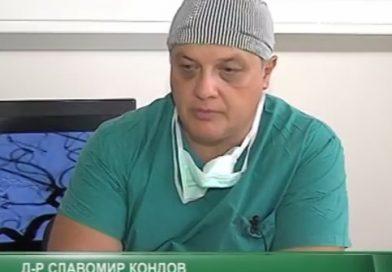 Неврохирургът-поет д-р Кондов, въвежда нови технологии в медицината