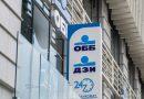 Обединена българска банка и ДЗИ придобиха сградата, в която се помещава централата им