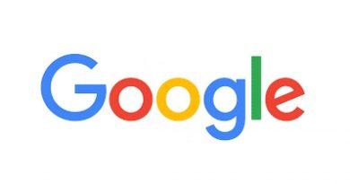 Google следи потребителите си без значение дали искат