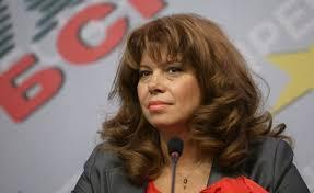 Илияна Йотова: Силна България се гради със силни хора и силни институции