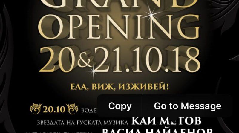 """Васил Найденов, Миро и Руслан Мъйнов на сцената на """"Олигарх"""""""