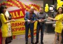 BILLA отвори врати в модерния комплекс Garitage Park в София