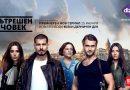 """Многократно награждаваният турски сериал """"Вътрешен човек"""" с премиера по TDC"""