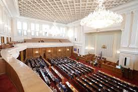 Изборите за президент и народни представители ще струват близо 124 милиона лева