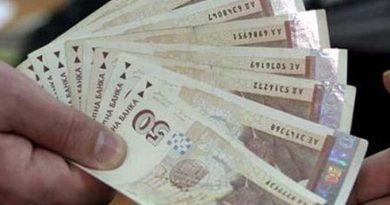 Парите в обращение са над 21,2 млрд. лв.
