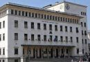 Централната банка повиши прогнозата за ръста на БВП до 4,1% за 2021 г.